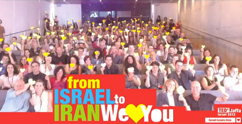 Conference Saturdays: Israel and Iran. A love story?