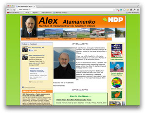 Makeover-AlexAtamanenko-website
